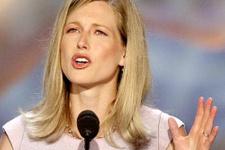 Eski ABD Başkan Yardımcısı'nın kızı tutuklandı