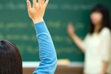 Sözleşmeli öğretmen alımı 2016 başvurular ne zaman?