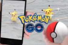 Pokemon go nedir cevaplar bomba