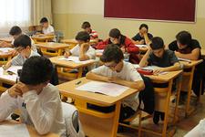 TEOG 2.nakil işlemleri 2016 e okul tercih