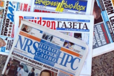 Rus basını operasyonu nasıl gördü?