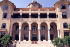 Gazi Üniversitesi'nde 178 açığa alınma!