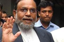 Cemaat-i İslami liderlerinden Ali idam edildi