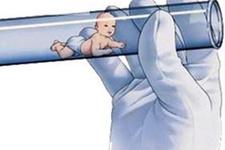 Piyangodan 'tüp bebek' çıkacak