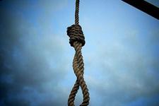 85 yaşındaki kadın intihar etti!