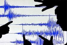 7.5 şiddetinde deprem olacak mı?