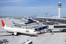 Üçüncü havalimanına TÜBİTAK projesi