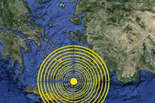 İstanbul depremi ile ilgili flaş açıklama