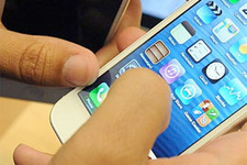 iPhone için gözlerinizden olmayın!