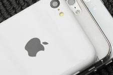 Apple iPhone hatasını kabul etti!