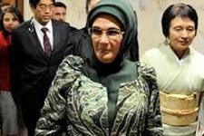 Kamer Genç'e Emine Erdoğan fezlekesi