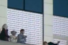 Bilal Erdoğan balkonda düştü! İşte o an