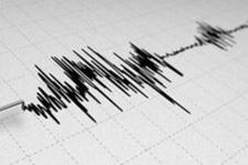 Şili'de 8.3 büyüklüğünde deprem