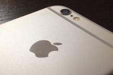 iPhone 6 'da şok eden hata!