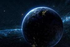 NASA neyi açıklayacak Dünya 18.30'a kilitlendi!