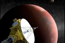 Cüce gezegenin son fotoğrafı NASA'yı şaşkına çevirdi