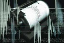 Osmaniyede hafif deprem