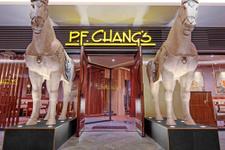 P.F Chang's artık Anadolu Yakasında