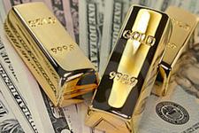 Dolar kuru ve çeyrek altın fiyatları 23 Kasım 2015 son durum