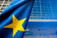 Vizesiz Avrupa giriş için 10 yasa geliyor