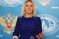 Rus sözcüden flaş Türkiye açıklaması