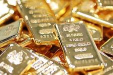 Altın gram fiyatı bugün coştu çeyrek kaç TL 20 Ocak 2016
