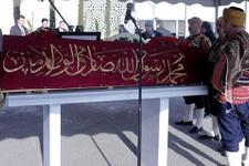 Mustafa Koç'un cenazesi en dikkat çekici detay!