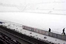 Trabzonspor Beşiktaş maçı ertelendi ne zaman oynanacak? Tıkla öğren