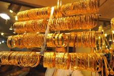 Altın fiyatları son durum çeyrek altın fiyatı bugün kaç TL?