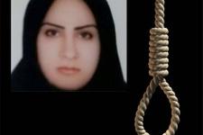 İran 22 yaşındaki kadını bugün asıyor sebep de...