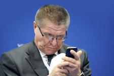 Rusya'yı sarsan gözaltı Ekonomi bakanı suçüstü basıldı