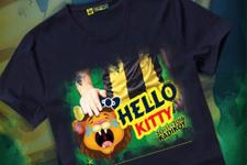 Fenerbahçe'den Galatasaray'a tişörtlü gönderme