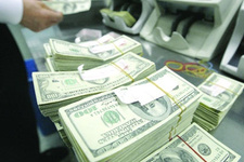 Merkez Bankası faiz arttırımı dolar ne oldu 24.11.2016 işte yorumlar