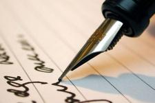 İsimsiz sahte ihbar mektupları BİM'de hazırlanmış!