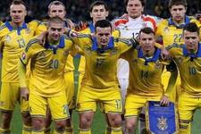 Ukrayna Milli Takımı'na Türk sponsor