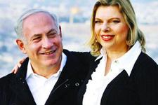 Başbakan Netanyahu'nun eşine soruşturma