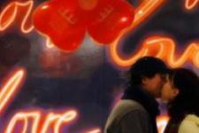 Sevgililer Günü mesajları en güzel sözler ve kısa şiirler