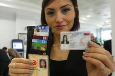 Yeni kimlik kartları ne zaman dağıtılacak kesin tarih!