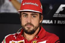 Alonso Formula 1'in spor elçisi oldu
