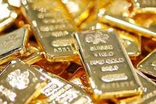 Altın fiyatları dip yaptı 25.03.2016 canlı çeyrek altın fiyatı