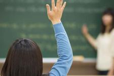 4 bin 900 öğretmen hakkında flaş karar!