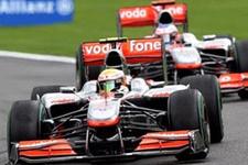 İlk sıra Lewis Hamilton'un