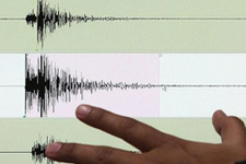 Erzincan'da korkutan deprem! Kaç şiddetinde oldu?