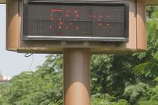 Adana hava durumu rekoru kırdı!