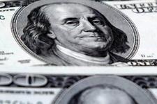 Dolar kuru bugün dip yaptı 07.06.2016 dolar ne kadar?