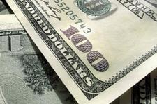 Dolar kuru sert düştü 08.06.2016 dolar ne kadar ne olur?