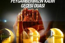 Kadir Gecesi duası Peygamberimizin okuduğu dualar