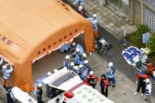Japonya'da dehşet çok sayıda ölü var!