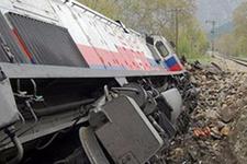 Elazığ'da PKK'dan trene bombalı saldırı