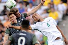 Rio Olimpiyat Oyunları'nda dev final: Almanya - Brezilya